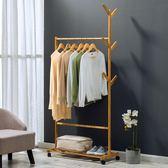 木馬人 簡易衣帽架落地臥室掛衣架客廳衣服架子收納架家用置物架