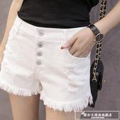 白色牛仔短褲女夏2018新款高腰排扣寬鬆學生破洞毛邊闊腿褲熱褲子『韓女王』