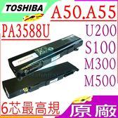 TOSHIBA 電池(原廠最高規) S100,M300,M500, M2,M3,M5,M6,A2,S3 ,F20,F25,PA3456U,PABAS048,PA3588U