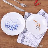 盤子菜盤家用創意餐具西餐盤牛排盤菜盤點心碟子碗盤塑料餐盤 艾維朵