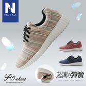 休閒鞋.混色彈簧休閒鞋-FM時尚美鞋-Neu Tral.Ciao