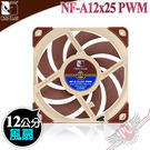 [ PC PARTY ] Noctua ...