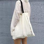 購物袋港風日常ins字母文藝范帆布包購物袋白色簡約學生女單肩包小清新