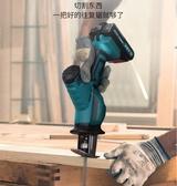 金德保電動往復鋸家用小型電鋸充電式戶外伐木鋸骨頭鋰電馬刀鋸子 SP全館全省免運