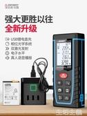 測距儀 深達威 距離激光測距儀高精度紅外線測量儀手持工具量房儀電子尺 生活主義