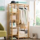 實木落地衣帽架 簡易衣櫃衣櫥收納 楠竹經典款櫃式木質掛衣架《生活美學》