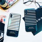 【紅荳屋】iPhoneX情侶條紋藍光手機殼iphone7/8保護套