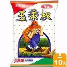 【華元】玉黍叔55g/10包/箱【合迷雅好物超級商城】