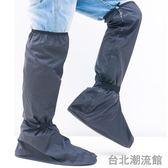 超高筒過膝防雨鞋套加厚防滑底耐磨防水鞋套男款