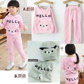 韓版《淘氣HELLO熊》棉絨~長袖套裝