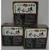 老師傅手工冬瓜茶磚- (含果肉) 塊/600公克