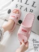 浴室拖鞋拖鞋女夏季2020新款防滑厚底情侶洗澡軟底家居家用浴室內涼拖鞋男 宜室家居