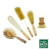 【The Bath Shop】EZ魔術廚房清潔刷具5件組