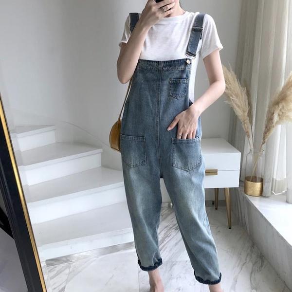 吊帶褲 牛仔吊帶褲女夏季薄款韓版寬鬆2021春秋新款小個子套裝洋氣減齡