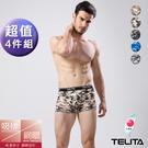 男內褲【TELITA】吸溼涼爽迷彩網眼運動四角褲 平口褲(超值4件組)