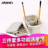DIY三件套洗筆筒 水粉 水彩 丙烯 油畫洗筆桶灰色塗鴉工具 交換禮物