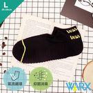 WARX除臭襪 二刀流-氣流循環船型運動...