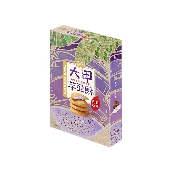 盛香珍 大甲芋頭酥夾心曲奇(85g)【小三美日】