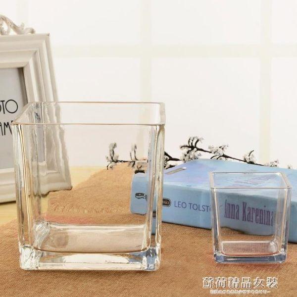 玻璃花瓶 正方形水培玻璃器皿透明方缸綠蘿睡蓮銅錢草水培花盆玻璃花瓶 蘇荷精品女裝