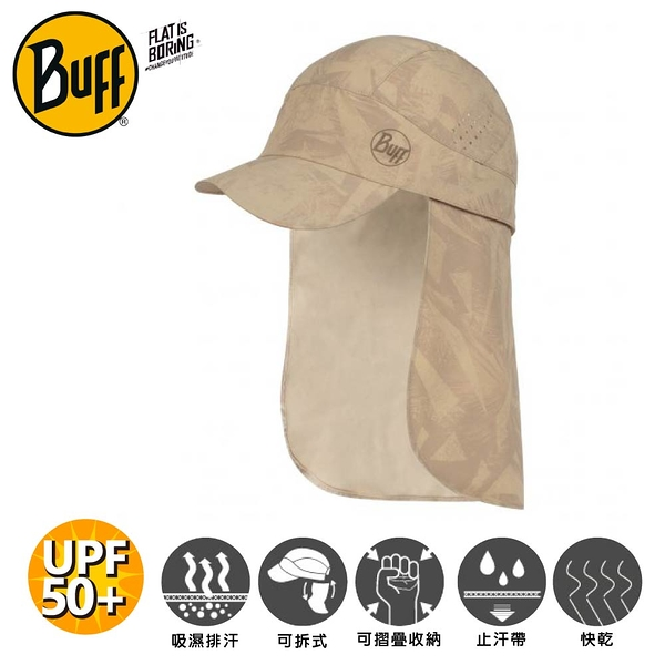 【BUFF 西班牙 可拆式護頸帽《沙漠淺棕》】125341/防曬帽/遮陽帽/登山/露營