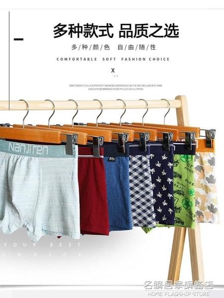 南極人男士內褲男四角褲頭純棉夏季薄款透氣平角褲衩男生個性潮流 名購居家