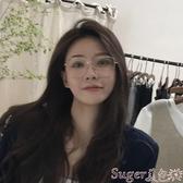 眼鏡框新款溫婉同款眼鏡框女復古方形大框網紅眼鏡架素顏眼鏡顯臉小 suger