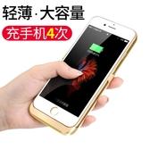 行動電源背夾款iphone7/8專用蘋果6背夾式電池手機6s移動電源便攜背夾式【免運】