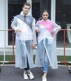 金豬迎新 琴飛曼EVA成人戶外徒步旅游單人騎行韓國時尚大帽檐長款雨衣雨披