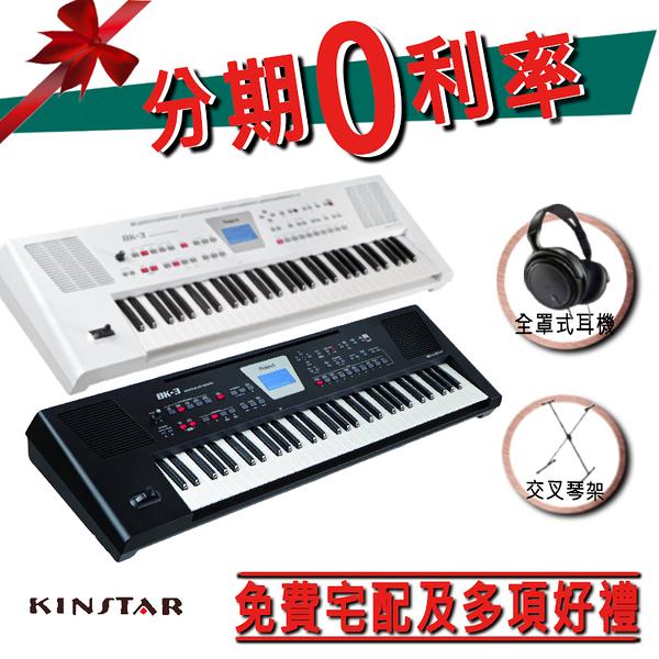 電子琴 Roland BK-3 BK3 Backing Keyboard 自動伴奏  電子琴 附琴袋