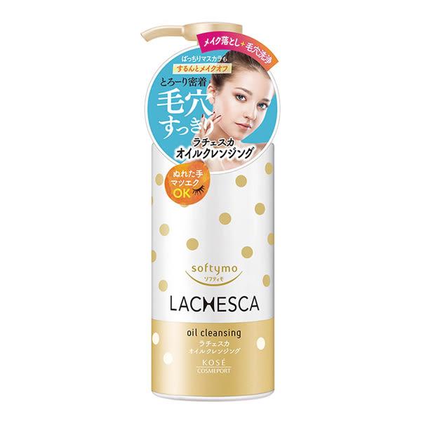 高絲Lachesca零毛孔卸妝油230ml 【康是美】