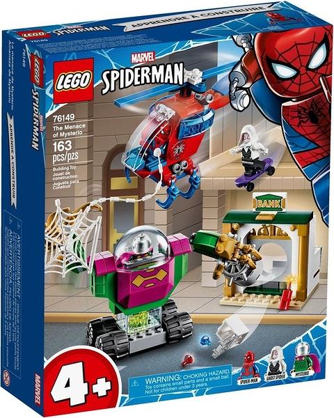 樂高LEGO SUPER HEROES 神秘客的威脅 The Menace of Mysterio 76149 TOYeGO 玩具e哥