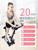 麥瑞克家用踏步機女磁控健身器材室內橢圓跑步踩踏板小型靜 免運DF