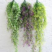 新年大促仿真家居飾品店鋪裝飾綠藤仿真?條 高仿真植物常春藤墻上裝飾品 森活雜貨