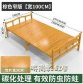 竹床折疊床單人1.2米成人家用午休午睡實木全竹子床1.5米雙人涼床「時尚彩虹屋」