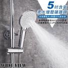 【南紡購物中心】【WIDE VIEW】5吋含氧柔水增壓蓮蓬頭(XD-1084)