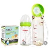 適用貝親奶瓶吸管配件組寬口重力球學飲吸管玻璃奶瓶自動奶嘴ppsu