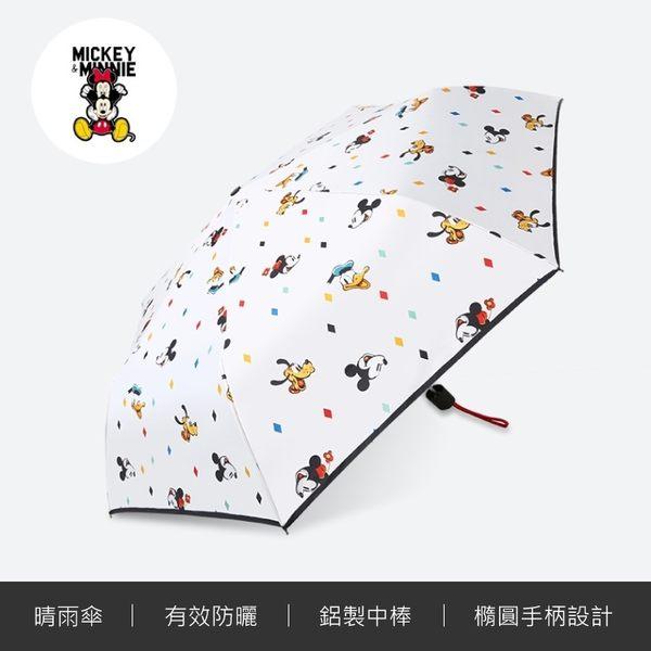 【迪士尼授權】三折黑膠防曬晴雨傘(米奇萬花筒)