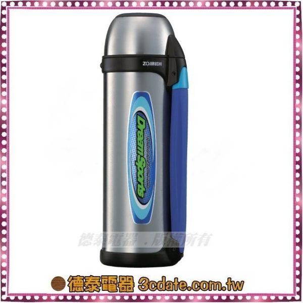 ZOJIRUSHI象印 1.2L不鏽鋼真空保溫瓶【SJ-SD12】【德泰電器】