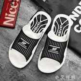 韓版男士拖鞋潮流時尚外穿一字拖防滑情侶個性大碼涼拖鞋【小艾時尚】