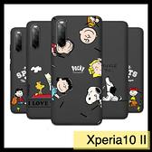 【萌萌噠】索尼 SONY Xperia10 II (6吋) 個性新款 逗趣狗狗 親膚手感 黑色全包邊磨砂軟殼 手機殼