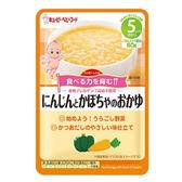 KEWPIE HA-1 隨行包-胡蘿蔔南瓜粥