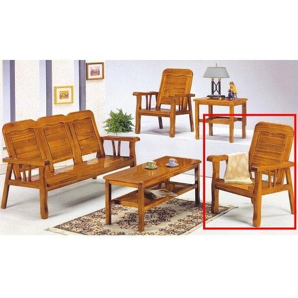 沙發 PK-306-5 313型柚木主人椅(不含茶几)【大眾家居舘】