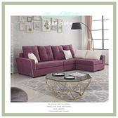 典雅大師-維維安滾邊L型沙發-三色-915型【多瓦娜】