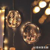 墻上裝飾北歐風格麋鹿掛件創意奶茶店餐廳墻壁裝飾品家居臥室墻面壁掛 LH3402【3C環球數位館】