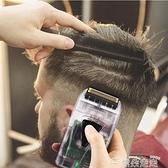 理髮器BESTBOMG剃須刀多功能自助理發器電推剪發廊油頭修邊剃光頭神器  雲朵 上新