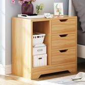 床頭櫃簡約現代收納小櫃子組裝儲物文件櫃臥室組裝床邊櫃xw 全館免運