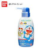日本 BANDAI 哆啦A夢潤絲洗髮精 250ml 洗潤雙效洗髮精 小叮噹 洗髮精 潤絲精 兒童專用 萬代