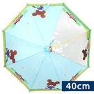 里和家居 韓國BABYPRINCE 40公分兒童透視安全雨傘 小熊學校 藍色 The bears school 雨具
