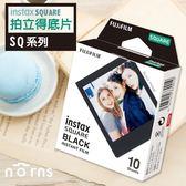 Norns【SQ10拍立得空白底片 黑框 】日本富士instax SQUARE 方形底片相印機照片 相紙 黑邊 黑色