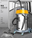 舒蔻工業吸塵器強力大功率2000W大吸力...